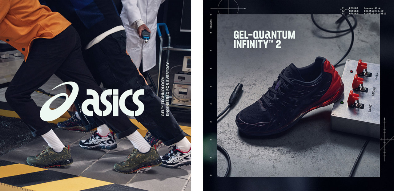 ASICS – Engineered For Everyday
